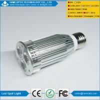 China Solar LED Spot Light 9W With CE&RoHS on sale