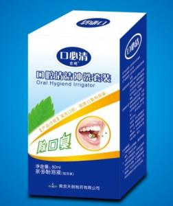 China Oral Hygiene Irrigator Set/Mouth Cleaning/Mouth care/OEM on sale