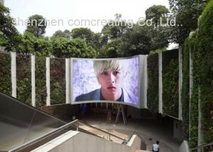 China Low Power Consumption Curtain LED Screen Outdoor HD P10 IP65 on sale