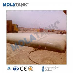 China MOLA TANK Plastic Flexible PVC Water Storage Tank On Sale water bladder on sale
