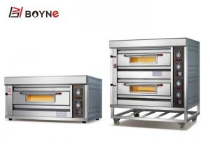 China 2 Tray 220v 0.1kw Gas Industrial Baking Oven With Digital Display on sale