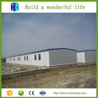 China cheap ready made modular homes sandwich panel movable house in india on sale