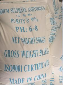 China anhydrous sodium sulphate 99% by product use in detergent, textile, dyeing from China best sale on sale