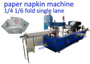 China Small 2 colors Automatic Fold Tissue Paper Printing Machine on sale