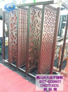 Quality Clical Decorative Stainless Steel Screen Door Guards Metal For