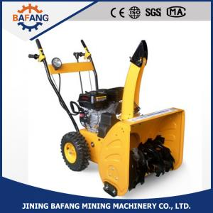 China Reliable quality of petrol engine self-propelled snow cleaning thrower/ snow blower on sale