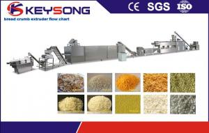 China Snacks Food Extruder With Heating System , Bread Crumb / Corn Puff Extruder Machine on sale