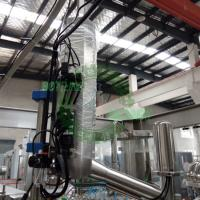 China Liquid Nitrogen Filler Device For Tea Milk Juice Cans Filling Machine on sale