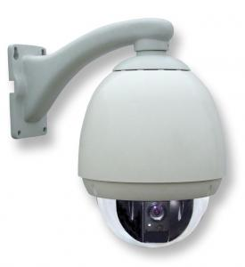 China PTZ Long Range Night Vision CCTV Camera High Definition For House on sale