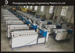 China Single screw extruder small plastic extruder machine to produce PA66 on sale