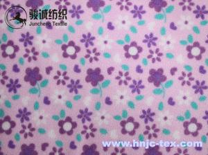 China Hot Sell custom solid with various pattern polar fleece baby blanket fabric for bedding on sale