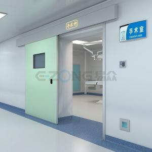 China Cleanroom Airtight Sliding Door on sale