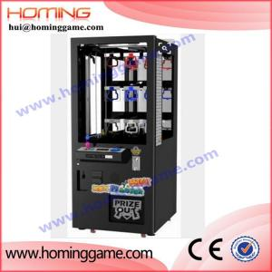 China 2016 most popular Golden mini key master game machine,vending machine/arcade game Key master(hui@hominggame.com) on sale