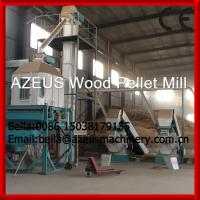 China biomass pellet making plant for sale on sale