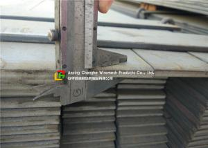 Exterior Metal Floor Grates Thickness