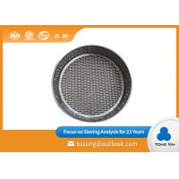 China Professional Oil Paint Screen Sieve  Low Noise ISO3310-2000 Certification on sale