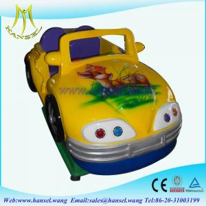 China 2015 best seller fiber glass coin operated kids game for home on sale
