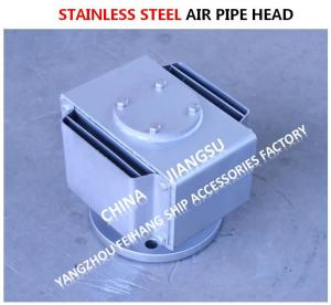 China Stainless steel breathable cap for Fuel Oil tank DS80S CB/T3594-199 on sale