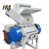 China Customized Voltage Plastic Recycling Crusher Very Little Powder Pollution on sale