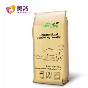 China Sterilized High Albumin Goat Milk Whey Protein Powder on sale
