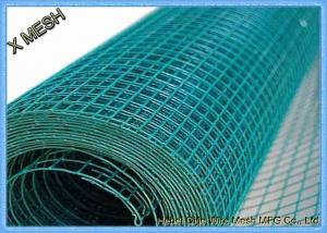 China Building Material Iron Welded Wire Mesh / Weld Mesh Panels 0.5m-2.0m Width on sale