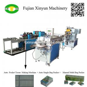 China High speed automatic handkerchief tissue paper machine production line on sale