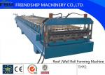 Hydraulic Cutting Device Wall Roll Forming Machine With Computer PLC Modles 7-200