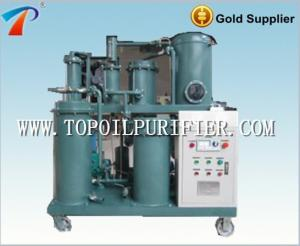 China New condition waste engine oil dehydration machine with best after selling sevice,low power consumption on sale