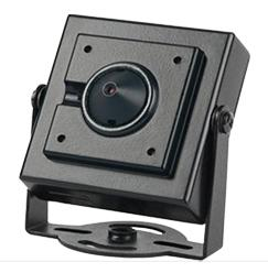 China Starlight Mini Pinhole  Camera supplier