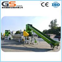 China Best sell high efficiency plastic recycling equipment for sale on sale