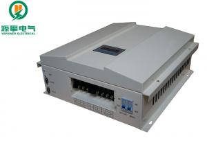 China White 24V Wind And Solar Hybrid Charge Controller For Independent Wind Generation System on sale