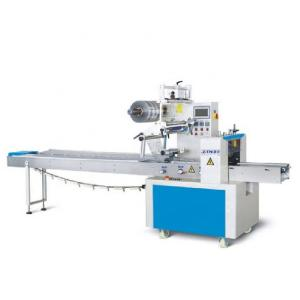 China Fast Speed Pillow Automatic Packaging Machine For Mask Wet Paper Towel on sale
