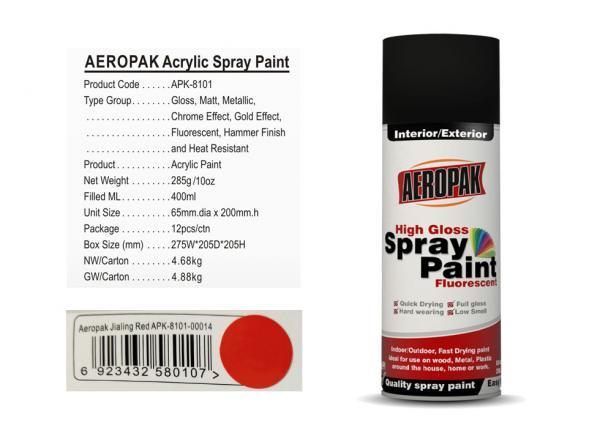 Multi Purpose Quick Dry Spray Paint Fan Nozzle Shape With