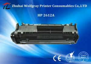 China Compatible for HP 2612A toner cartridge on sale