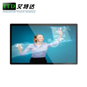 China 86 Inch 4K Panel Mount Touch Screen Monitor True Flat Surface With OPS Pluggable PC on sale