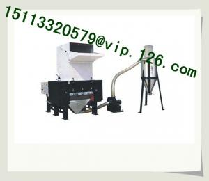 China China Automatic Plastics Recycling System OEM Supplier/ Plastics Crushering and Recycling on sale
