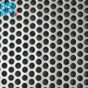 China round hole perforated stainless steel sheet on sale