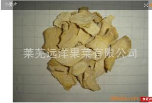 China ginger,dehydrated ginger flakes,dehydrated ginger granule,dehydrated ginger powder on sale