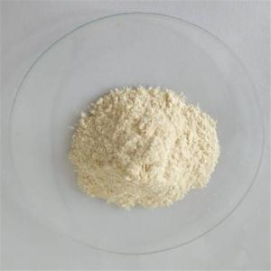 China Food Grade Edible Pearl Powder For Food Raw Material on sale