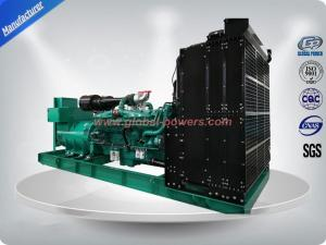 China High Power Industrial Diesel Generator 1500 KVA 1200 KW With Cummins Engine Low Fuel Consumption on sale