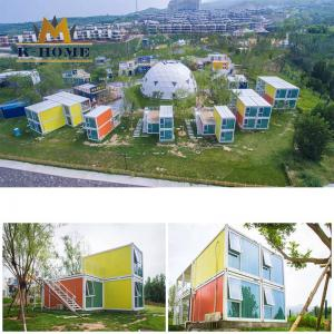 China Prefabricated Removable Modular Educational Centers on sale