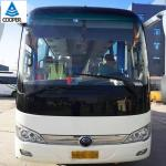 2017 Year 45 Seats Yutong ZK6119H Used Travel Bus