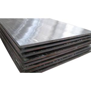 China High quality 25mm thick steel plates hardoxs 400 steel plate supplier