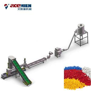China Waste PP PE Film Plastic Granulator Machine Recycling Film Agglomerating on sale