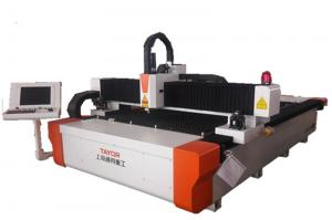 China 3mm SS plate laser cutting machine 80m/min moving speed on sale