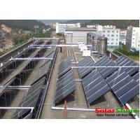 China Flexible Evacuated Tube Solar Thermal Collectors , Concentrating Solar Collector on sale