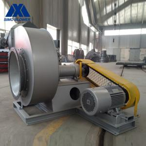 China Large SIMO Blower Coal Fired Boiler Fans In Thermal Power Plant on sale