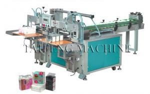 China Automatic soft pumping tissue paper machine packaging machine on sale