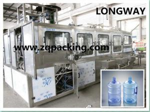 China Jerry can filling machine for drinking pure water on sale