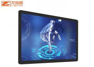 China Cortex A7 1.8 GHZ All In One Computer Capacitive Touch Wall Mounted on sale